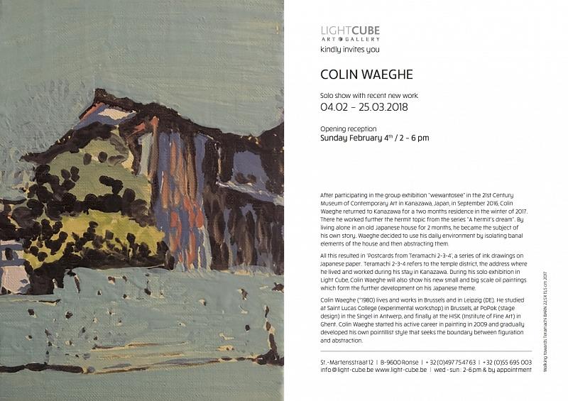 Galerie In Huis : Colin waeghe belgian painter artist galerie zwart huis